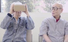 介護施設で「VR旅行体験会を開催します。