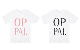 《OPPAIグッズ:Cコース》OPPAI Tシャツ