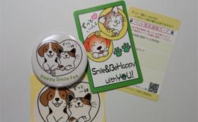 オリジナル缶バッチ&ペット緊急連絡カード