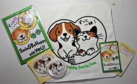 【おすすめ】オリジナルチャリティーグッズをプレゼント!