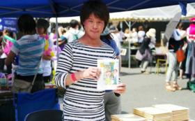松谷琢也さんの作品活動を全力応援!!