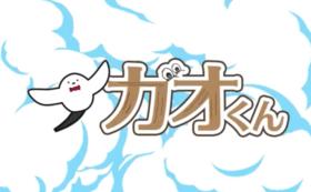 動画クレジットにお名前(ニックネーム)掲載権!<全羽分>
