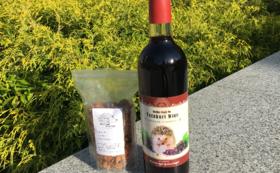 大阪葡萄園の拘りワイン白or赤グラノーラココアorフルーツ