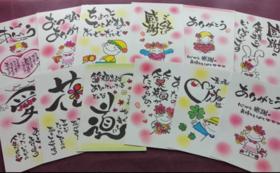【ご縁に感謝コース】ポストカード:3枚