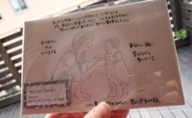 「おうちごはんサポーターキット(会員番号付与)」&まぼろしの赤カレポスカセット