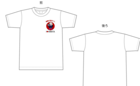 Tシャツ or シャインマスカット