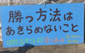 すわ=沖縄ゆいネットを応援!+沖縄の塩コース