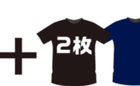 FOOTRACK BOX創刊号+FOOTRACKオリジナルTシャツ2枚