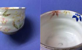 蔵樹 京焼オリジナル抹茶碗 茶筅小 お抹茶