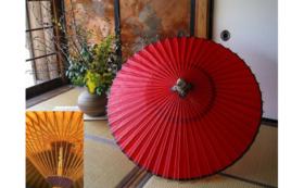 記念特典!職人さんの手による朱赤の番傘