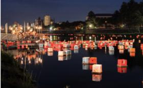 《プロジェクト全力応援コース》広瀬川灯ろう流し応援サポーター