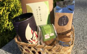 蔵樹 宇治和茶セット