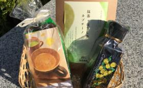 蔵樹 二度熟成醤油&抹茶ほうじ茶カプチーノ
