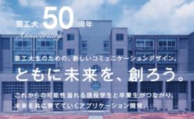 【シルバースポンサーコース】