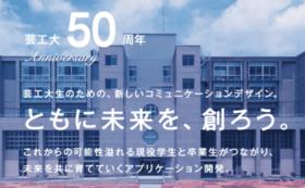 【ゴールドスポンサーコース】