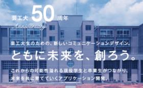 【プラチナスポンサーコース】