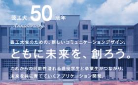 【スペシャルスポンサーコース①】
