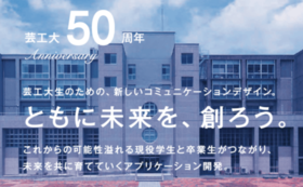 【スペシャルスポンサーコース②】