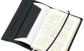 発売前の本+付箋+ブックカバー+コラボしおり+コラボブックカバー