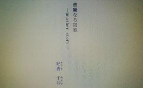 発売前の本+付箋+ブックカバー+本編特別編+コラボしおり+コラボブックカバー