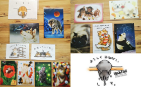 【作家さん応援コース】クラウドファンディング限定!絵描き作家のポストカード2枚セット