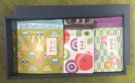 【感謝の気持ちを込めて】静岡茶飲み比べセット