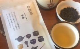 【Readyfor 限定ギフト】希少品種静岡茶「香寿」 & ミニ急須セット
