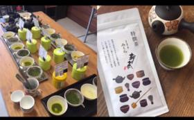 【Readyfor 限定 体験型ギフト】静岡茶飲み比べ会ご招待券 &静岡特撰茶 & ミニ急須