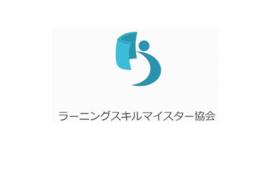 【クラウドファンディング限定】スキルアップ・セルフプランニング講座受講権(1回)