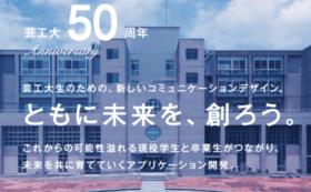 【スペシャルスポンサーコース③】