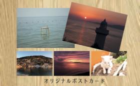 【気軽に応援】湯島のポストカードお届け