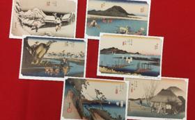 【感謝の気持ちを込めて】歌川広重 東海道五十三次ポストカード