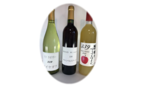 2018青森ヌーヴォー2本+アップルワイン