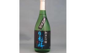 【感謝の気持ちを込めて】清水の地酒『 臥龍梅 純米大吟醸 45 720ML』