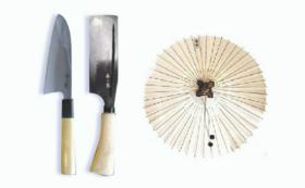 【足助の匠の技】廣瀬重光製包丁または、足助屋敷傘職人製作「寿ゞ家特製」和日傘