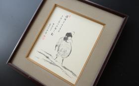200,000円 大泰寺出身の名僧 雪潭和尚の色紙のレプリカ