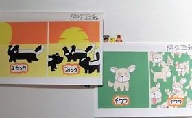 関谷正和さんのポストカードセット