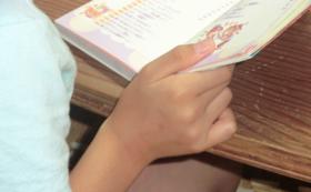 Readyfor限定:塾・看護受験ベーシックセット