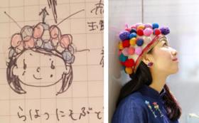 《買物券付き!オーダーメイド権》1万円分のお買物券セットとnacoknit∞があなたのイラストをニット帽に!