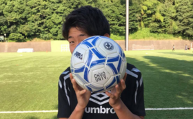 【限定5個】中央大学サッカー部メンバーのサイン入りボールをプレゼント!
