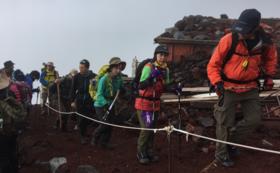 富士登山に挑戦2018 全力応援プラン30