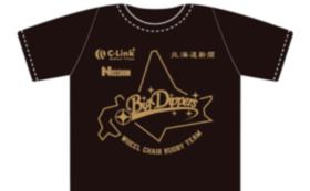 オリジナルTシャツ、ランドリーバッグ、ハーフパンツ、お手紙(障害者スポーツ支援コース)
