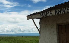 ケニアに温泉応援コース