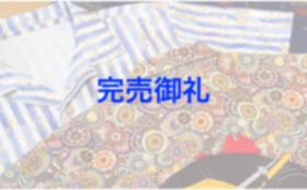 【20%OFF】Aloch(大人用)5枚セット ロゴ入れ可【8/11までに発送】