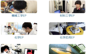 【企業・団体さま向け】理系大学生の研究サポーター