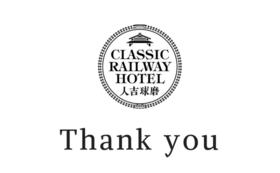 ‖ Classic Railway Hotelオリジナルハンカチコース