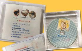 スタッフが演奏したハープのCD、猫のしおりとメモ用紙