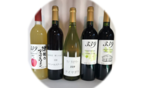 ワノワイナリーのワイン詰め合わせ12本とぶどうの詰合せ2kg入り3箱