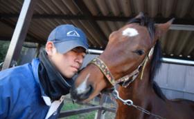 【支援した馬と直接ご対面】記念撮影プラン