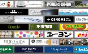 【法人向け】デザイン広告プラン